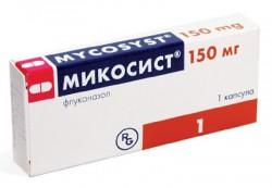 Микосист, капс. 150 мг №1