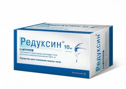Редуксин, капс. 10 мг+158.5 мг №60