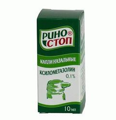 Риностоп, капли наз. 0.1% 10 мл №1