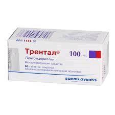 Трентал, табл. п/о кишечнораств. пленочной 100 мг №60