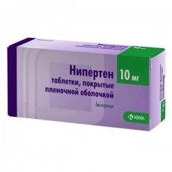 Нипертен, табл. п/о пленочной 10 мг №30